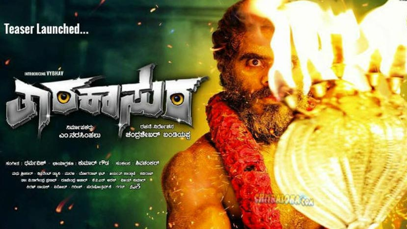 rathaavara director's upcoming film is tarakasura