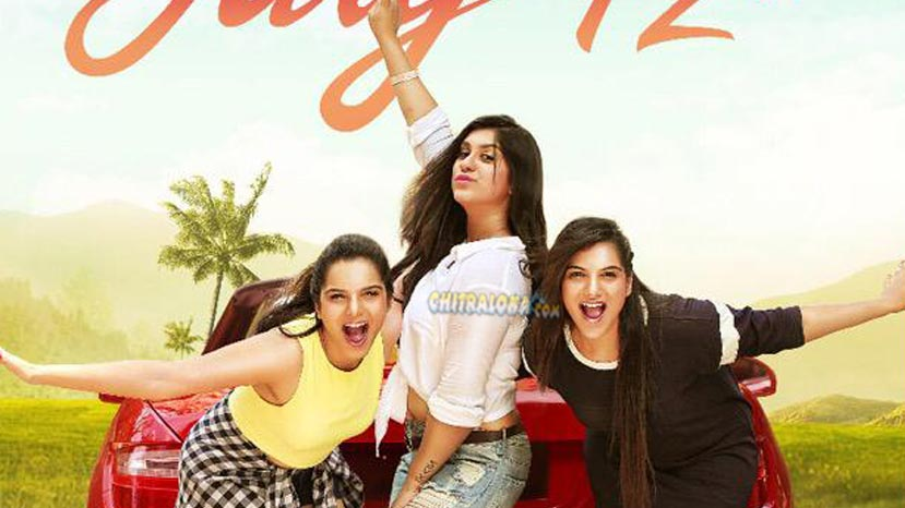 triple role in yaana movie