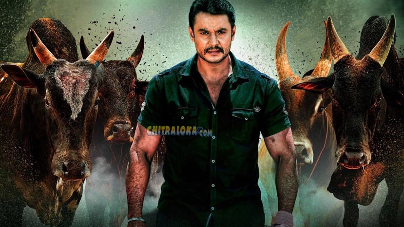 yajamana first motion poster
