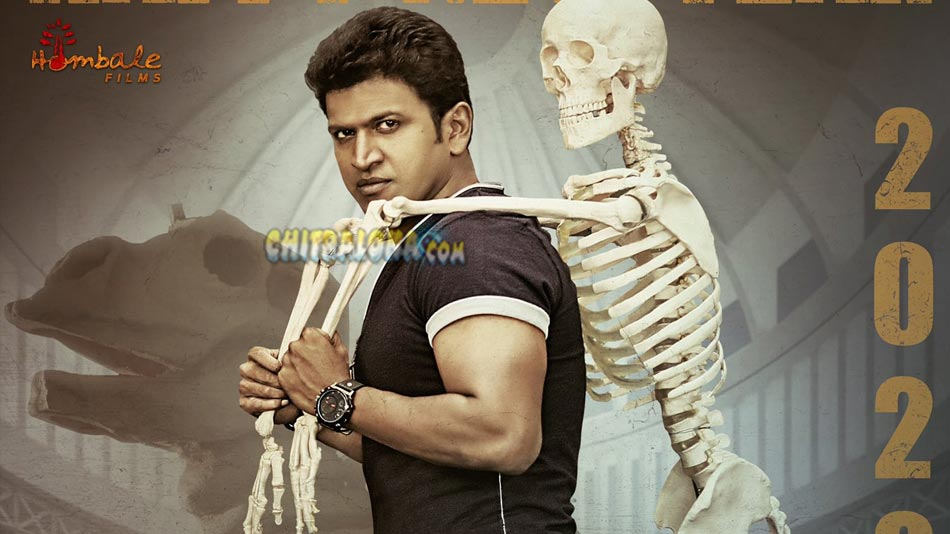 Puneeth's 'Yuvaratna' To Be Dubbed In Telugu